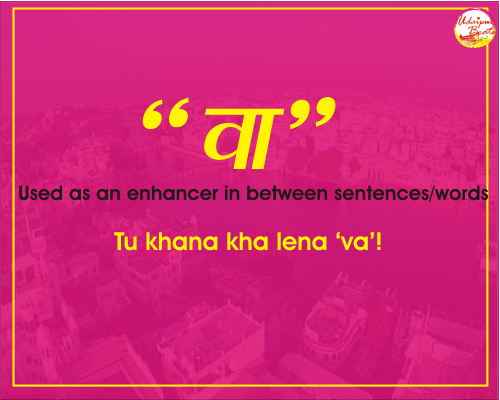 Rajasthani words