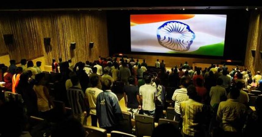 National Anthem cinema hall