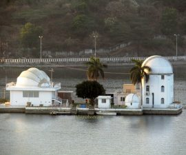 Solar Observatory Fatehsagar