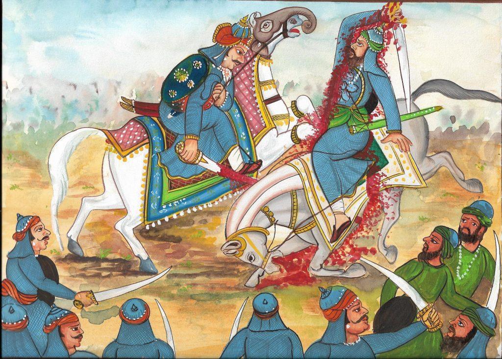 Maharana Pratap sliced along with the horse