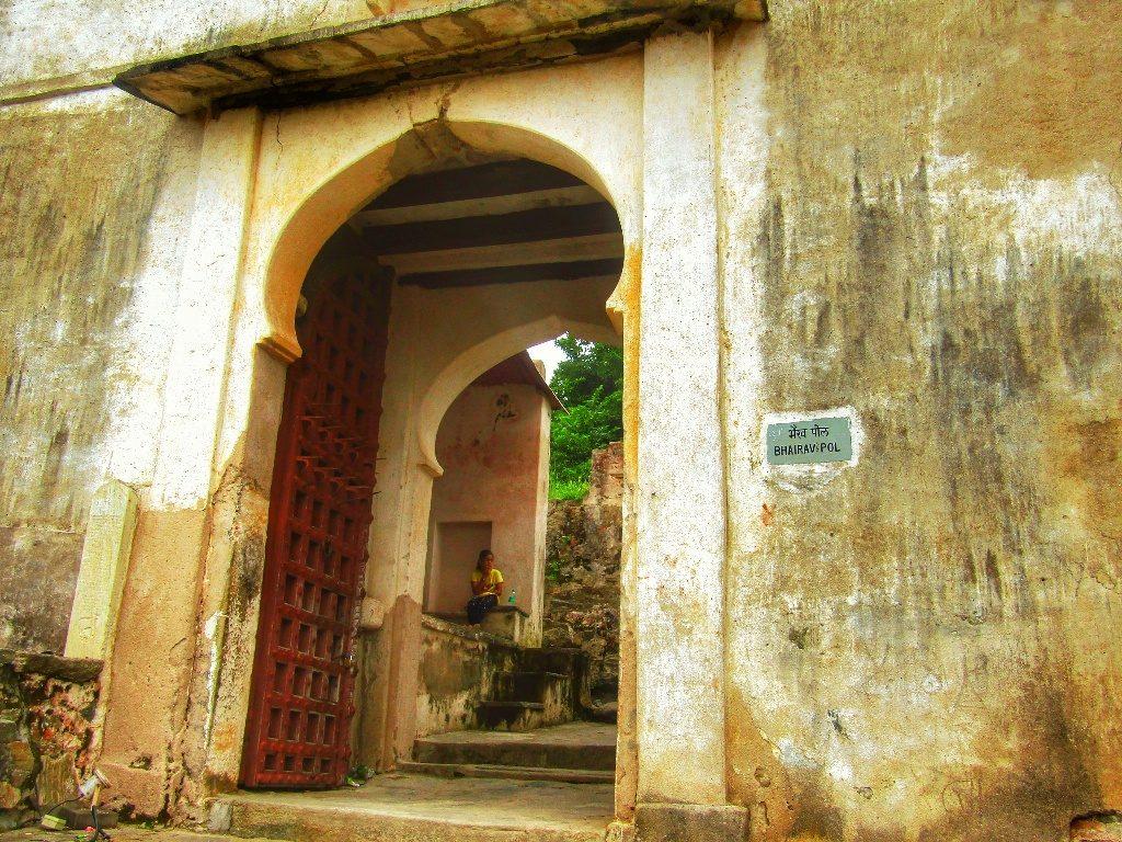 Bhairav Pol Kumbhalgarh