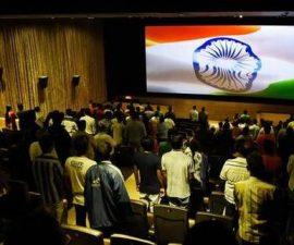 National Anthem cinema hall