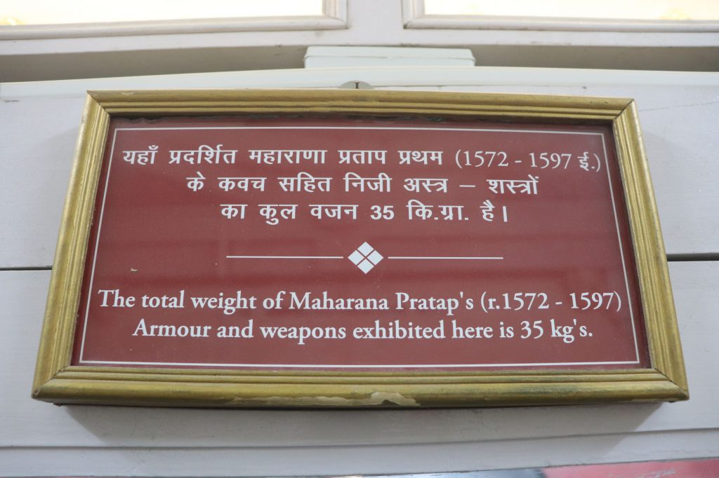 maharana pratap sword weight