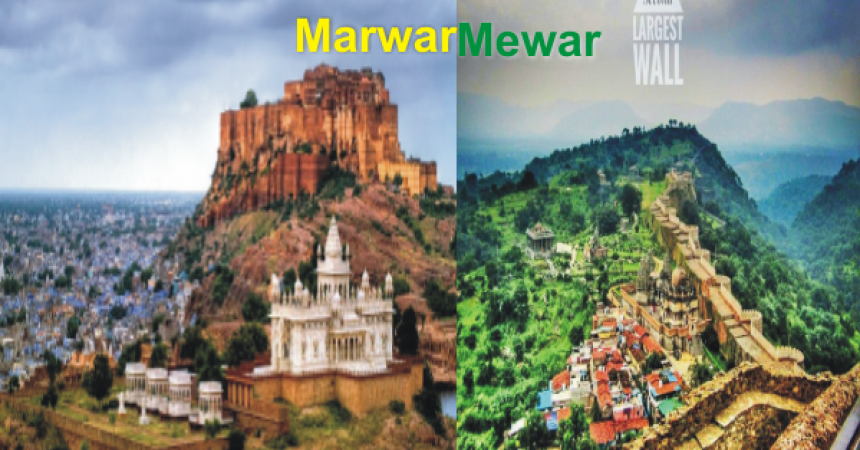 marwar and mewar