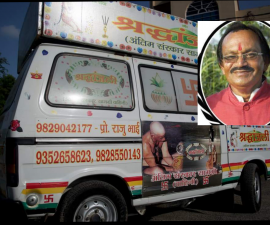 raju bhai udaipur